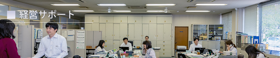 創業支援|福岡県糟屋郡宇美町 宇美町商工会